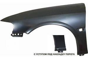 Новые Крылья передние Opel Vectra