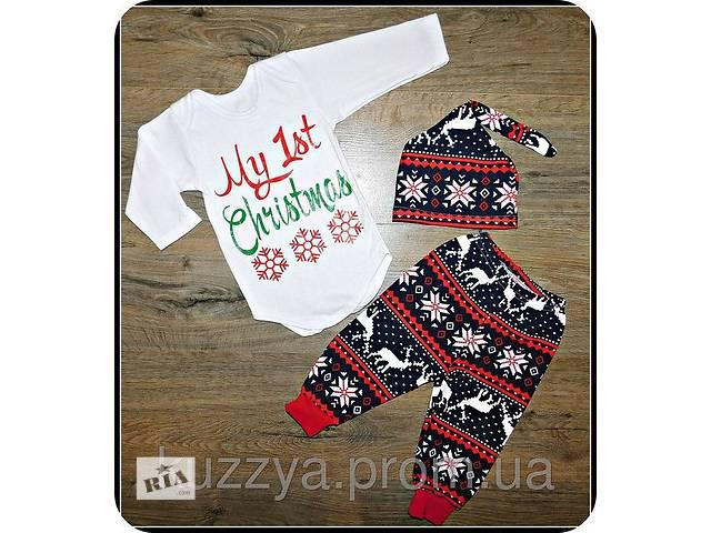 продам Новогодняя одежда для деток бу в Кременчуге