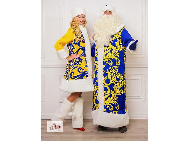 бу Новогодние костюмы  Деда Мороза и Снегурочки на любой вкус!  в Украине