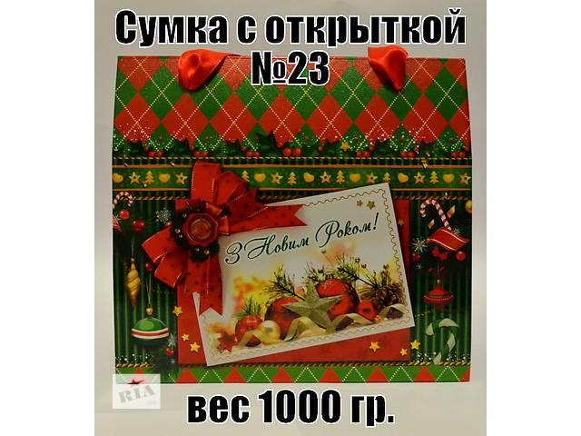 Новогодние подарки из конфет, опт и розница- объявление о продаже   в Украине