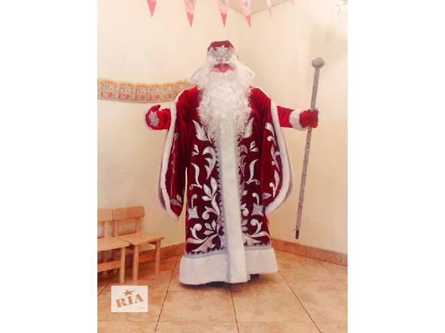 Дед Мороз и Снегурочка. Новогодние программы- объявление о продаже  в Киевской области