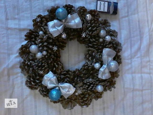 бу Новогодние веночки и украшения из шишек в Одессе