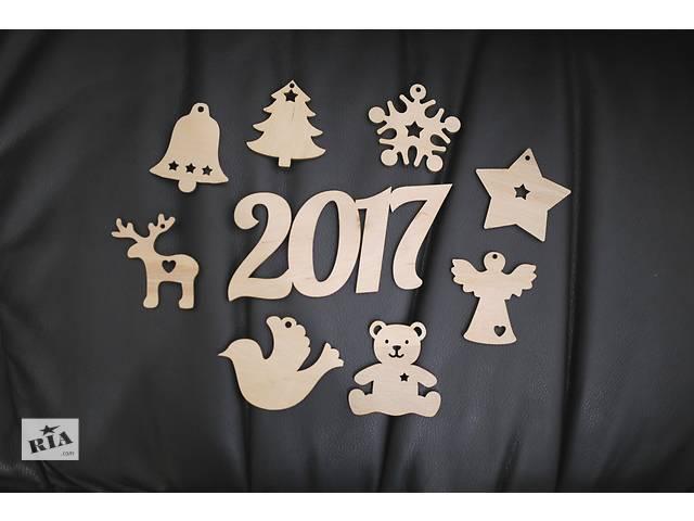 бу Новогодние игрушки из фанеры в Запорожье