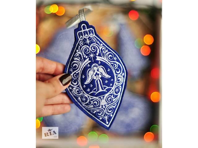 купить бу Новогодние игрушки из ФЕТРА, Вышивка. Классика-синие. 5шт в Одессе