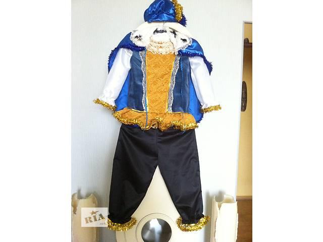 бу Новогодний карнавальный костюм принца в Вышгороде