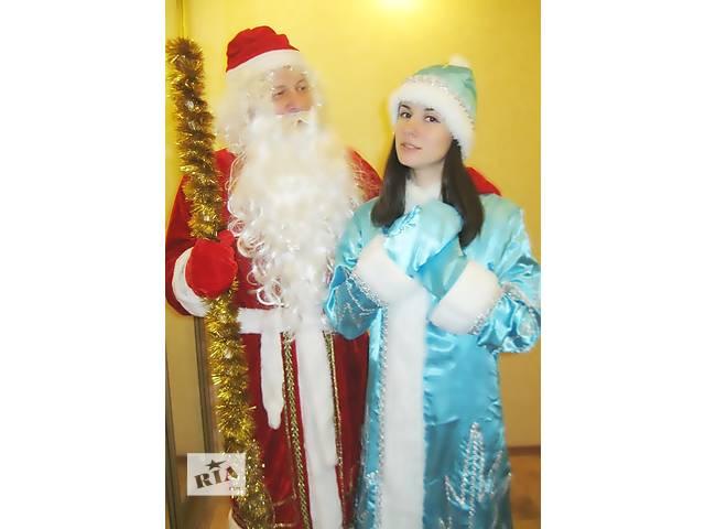 купить бу Новогодний корпоратив,Тамада,Ведущий,Дед Мороз,дискокомплекс,шоу программа в Днепре (Днепропетровске)