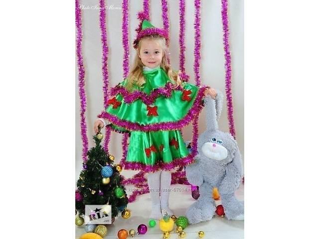 продам новогодний костюм елочка бу в Харькове