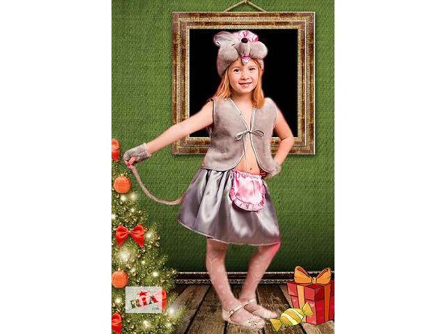 продам новогодний костюм Мышка бу в Хмельницком