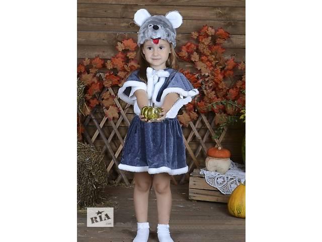 купить бу новогодний костюм Мышка 2 модели в Житомире