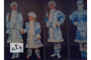 купить бу Дитячий світ Вся Україна