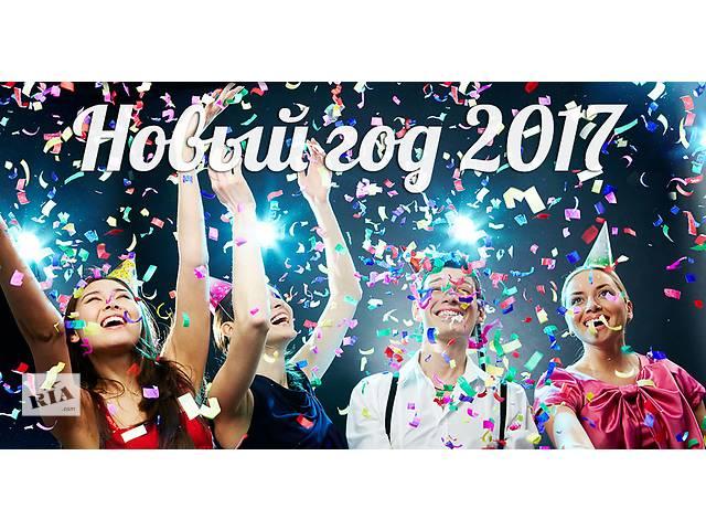 Новогодний уик-энд в ЗК Дубравушка CLUB- объявление о продаже  в Фастове