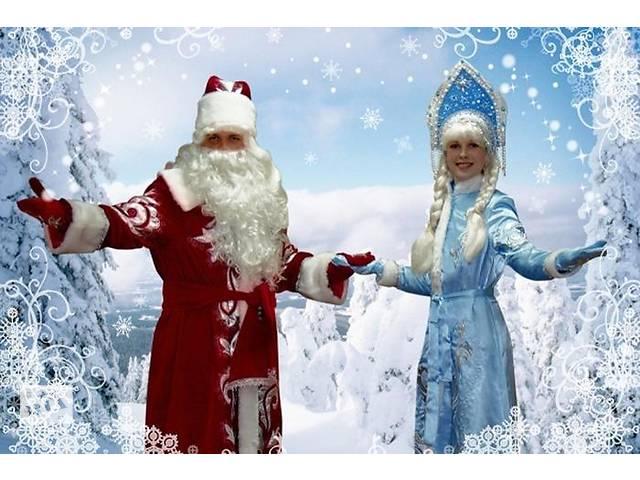 бу Новогодний праздник  в Украине