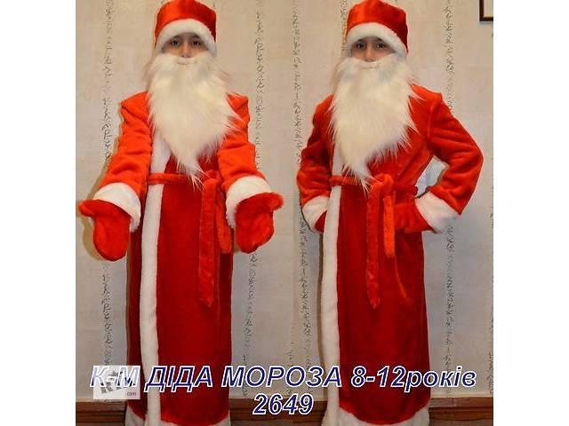 продам  Новорічні карнавальні костюми бу в Виннице