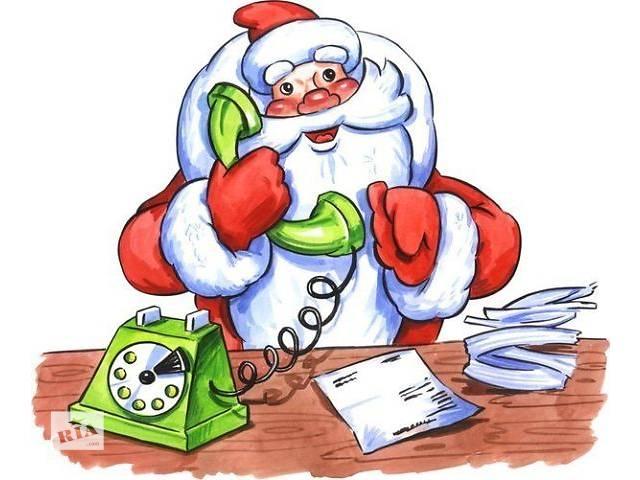 бу Новорічні привітання Діда мороза та снігурки в Луцьк  в Украине