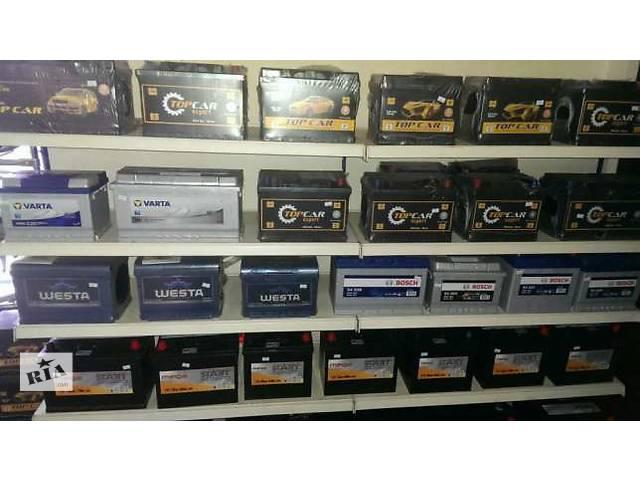 Новые аккумуляторы- объявление о продаже  в Киеве