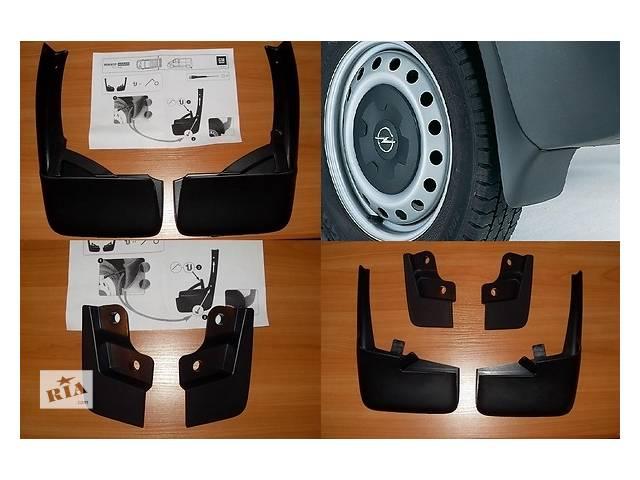 Новые брызговики и подкрылки для легкового авто Renault Trafic- объявление о продаже  в Луцке