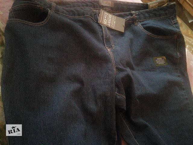 Новые джинсы Doroty Perkins- объявление о продаже  в Киеве