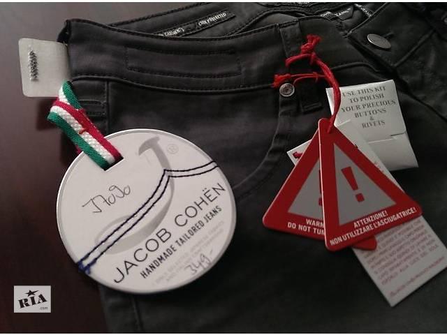 бу новые джинсы от Jacob Cohen в Киеве