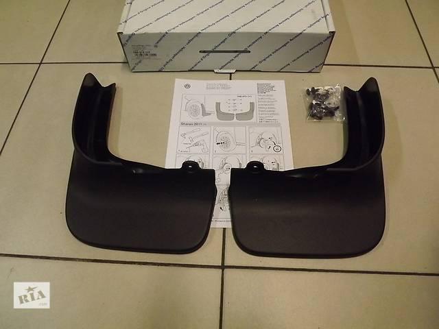 продам Новые оригинальные брызговики 7N0075111+7N0075101 Volkswagen Sharan 2011 - Цена за 4шт бу в Львове