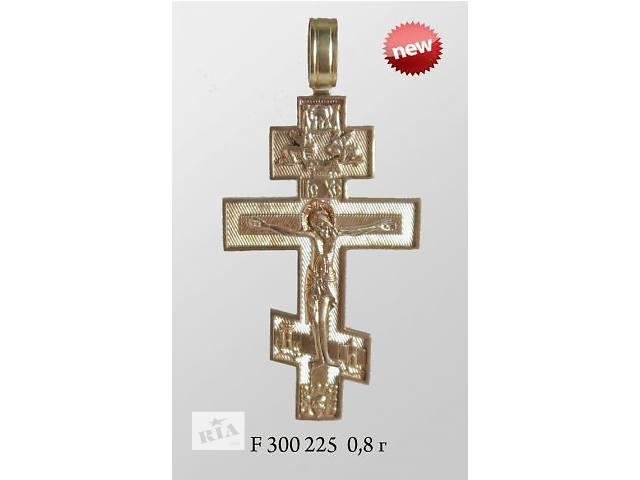 Новые серебряные крестики 925проба- объявление о продаже  в Киеве