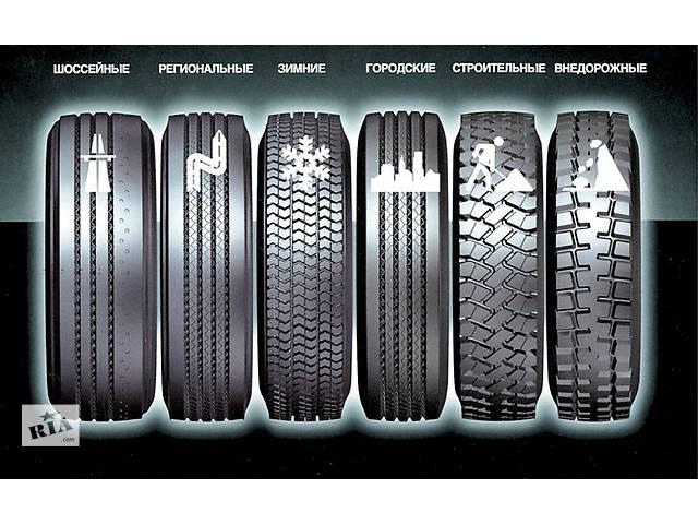 Новые шины для грузовика Винница- объявление о продаже  в Виннице