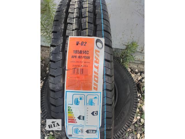 Новые шины для грузовика- объявление о продаже  в Киеве