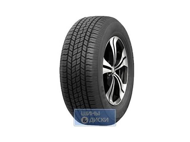 Новые шины R 16 для кроссовера Mitsubishi Outlander XL- объявление о продаже  в Вольнянске
