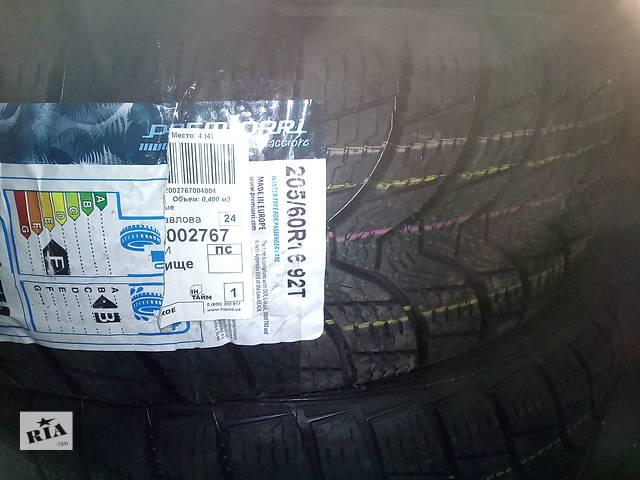 купить бу Новые шины для легкового авто Premiorri solazo 205 55 16 в Городище (Черкасской обл.)
