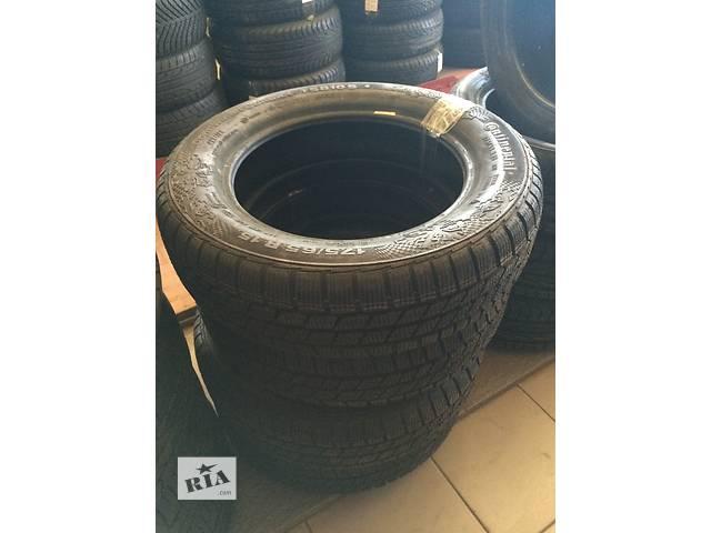Новые шины для легкового авто- объявление о продаже  в Днепре (Днепропетровске)