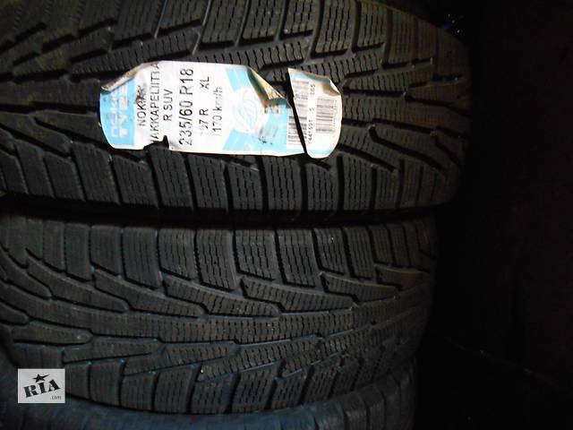 продам Новые шины для легкового авто бу в Киеве