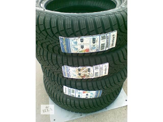 бу Новые шины для легкового авто в Львове