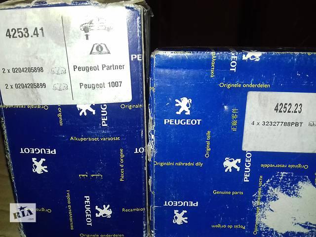 Новые тормозные колодки комплект для другого Peugeot Partner- объявление о продаже  в Черновцах