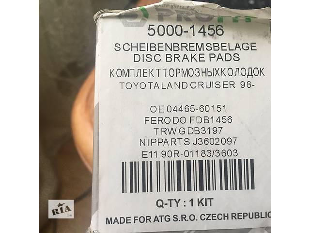 Новые тормозные колодки комплект для легкового авто Toyota Land Cruiser- объявление о продаже  в Киеве