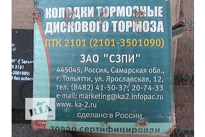 Новые Тормозные колодки комплекты ВАЗ 21011