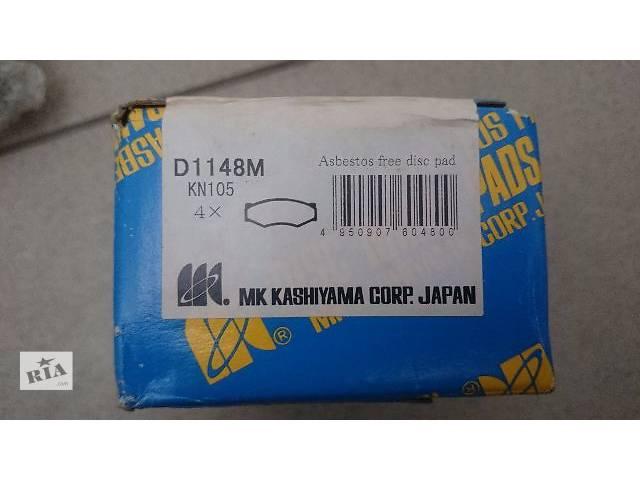 Новые тормозные колодки МК Kashiyama для Nissan Almera- объявление о продаже  в Харькове