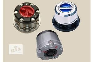 Новые механ. хабы  ( хаби ) включения полного привода на внедорожники Opel, Isuzu, Nissan, Mitsubishi, Hyundai, Kiа