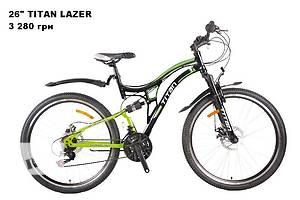 Новые велосипеды Titan - самые низкие цены и высокое качество