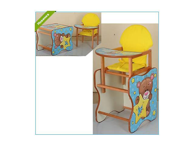 купить бу Новинка Деревянный стульчик для кормления Bambi Vivast М V-110-13 в Ровно