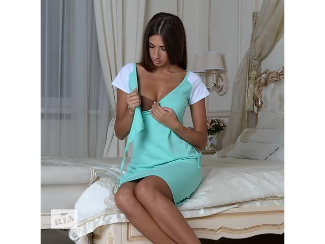 продам Новинка Ночнушка для беременных и кормящих 205-01 бу в Одессе
