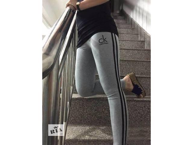 бу Новинка! женские леггинсы Calvin Klein демисезонные в Харькове
