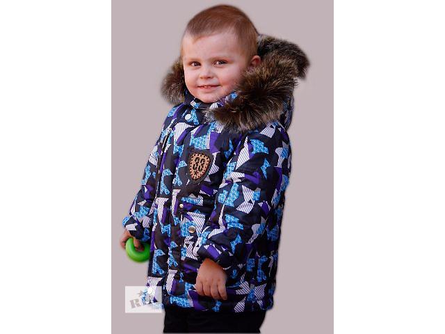 Зимняя курточка и полукомбинезон Абстракция 92, 98, 104, 110- объявление о продаже  в Харькове