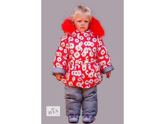 Зимний комплект- курточка и полукомбинезон, 92, 98, 104, 110- объявление о продаже  в Харькове