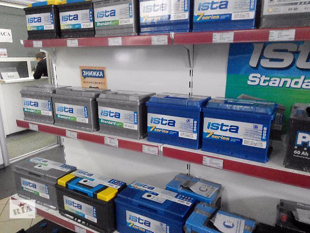 купить бу Новыt аккумуляторы  в Киеве