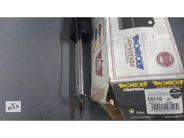 продам Новый амортизатор задний/передний для минивена Ford Fusion бу в Бродах (Львовской обл.)