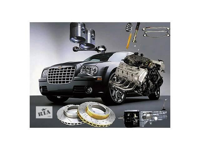 Новый амортизатор задний/передний для легкового авто- объявление о продаже  в Харькове