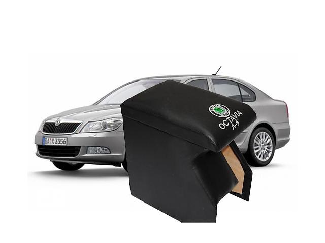купить бу Новый Авто подлокотник для Авто шкода октавия А5. в Виннице