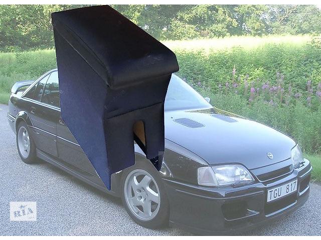 продам Новый Автомобильный подлокотник на омегу а. бу в Днепре (Днепропетровск)