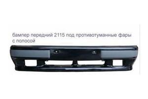 Новые Бамперы передние ВАЗ 21115