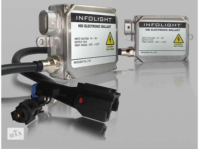 Новый Блок розжига Infolight 35W- объявление о продаже  в Житомире