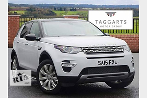 Новые Боковые пороги, подножки Land Rover Discovery